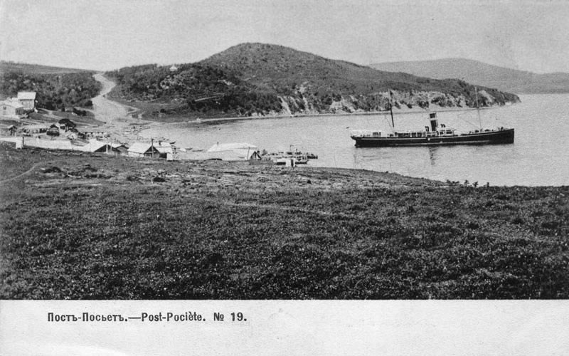 Posyet in the early 1900s