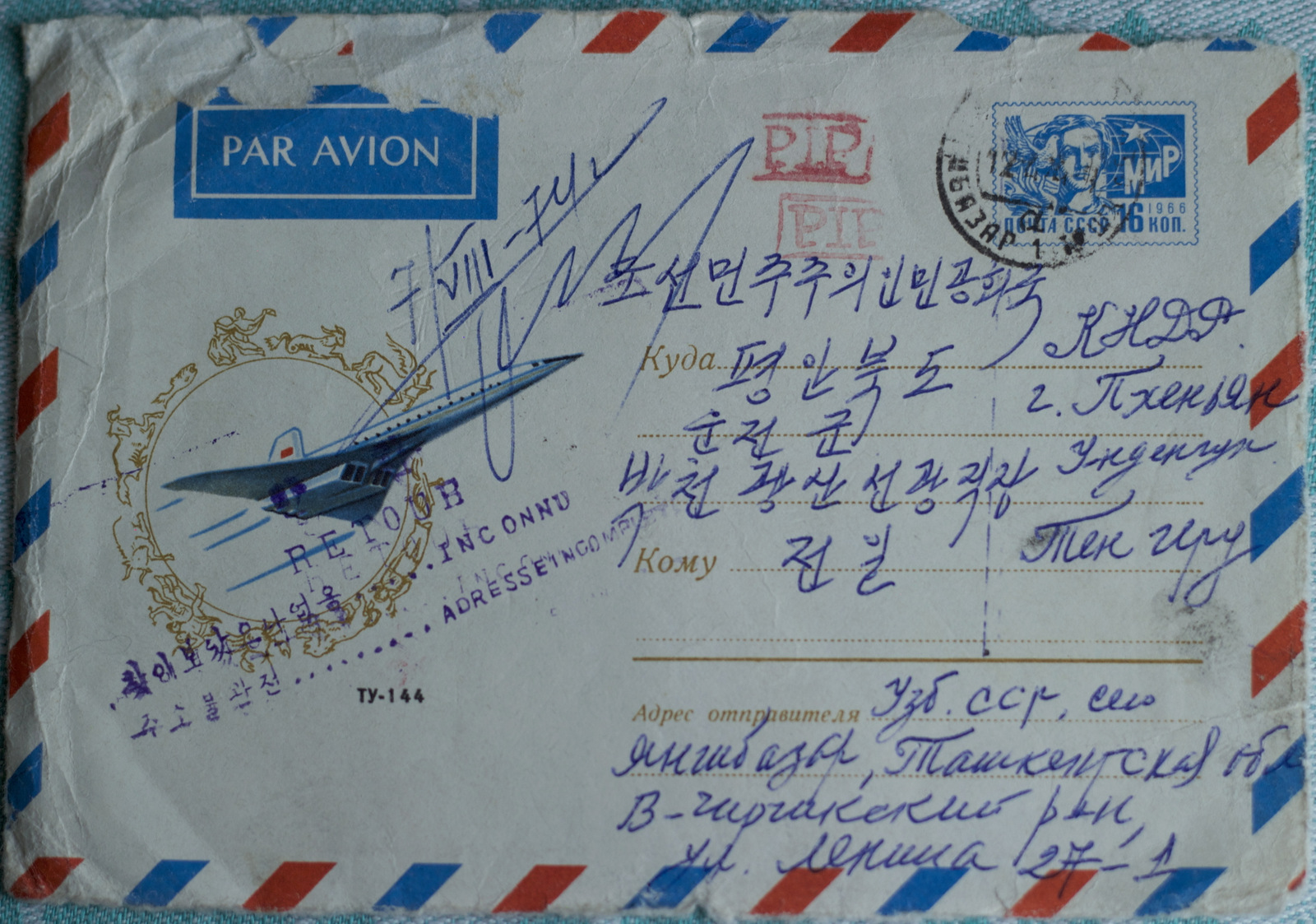 Recipient unknown, Konstantin's letter returned from North Korea.